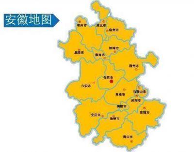 郎溪县属于哪个市?